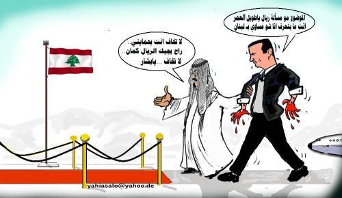 كاريكاتير للمبدع يحيى السلو