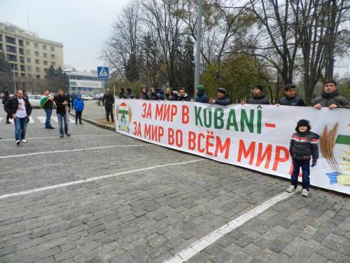 خاركوف اوكرانيا
