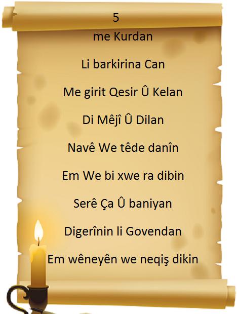 gerek5