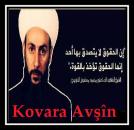 الشهيد العلامة محمد معشوق الخزنوي